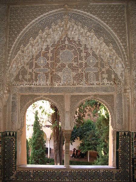 windows alhambra