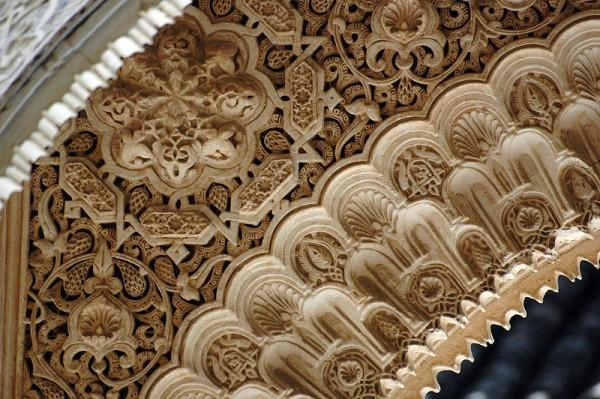 alhambra details